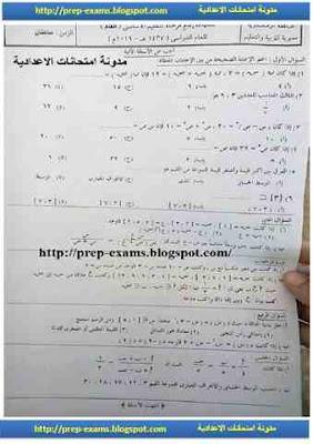 تحميل ورقة امتحان الجبر محافظة الاسكندرية الثالث الاعدادى الترم الاول