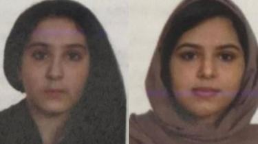إتهامات للسفارة السعودية بواشنطن بالتورط في إغتيال شابتين سعوديتين وجدت جثتهما بوادٍ في نيويورك