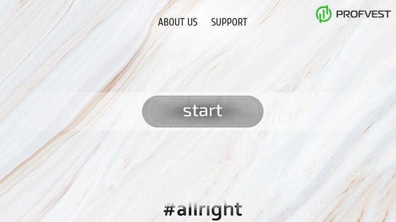 All-Right обзор и отзывы HYIP-проекта