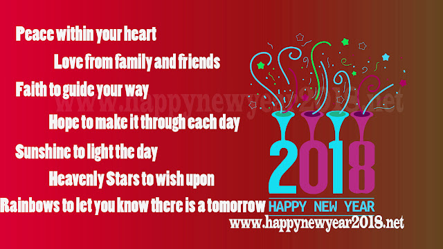 New Year 2018 Greeting
