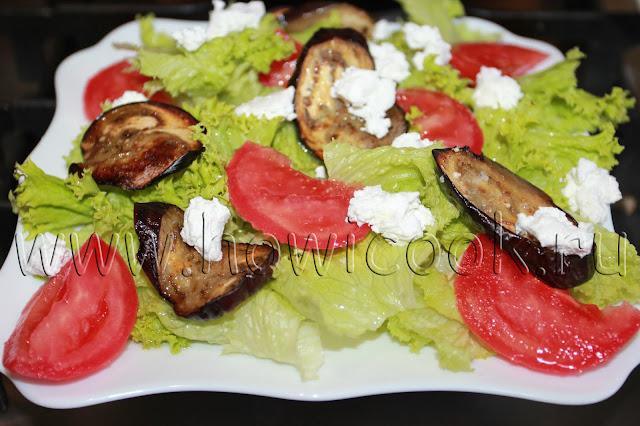 рецепт салата с баклажанами-гриль  с пошаговыми фото