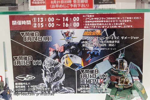Soltic H8 round phaser, SHFiguarts de Masked Rider y Gundam Exia Repair II & III Parts Set - Tamashii Nations