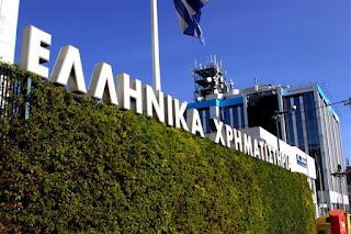 Αρνητικό πρόσημο στο Χρηματιστήριο Αθηνών την Τρίτη