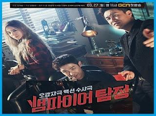 Korean Drama Vampire Detective