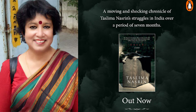 taslima nasreen essay Feminist analysis of taslima nasrin's lajja posted on: taslima nasrin exemplifies the woman who breaches the the case of taslima nasreen of bangladesh.
