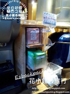 京都早餐buffet