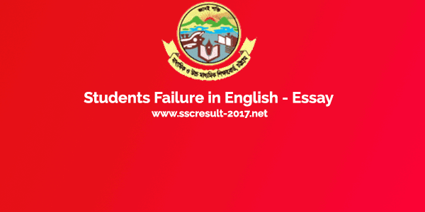 Students Failure in English - Essay