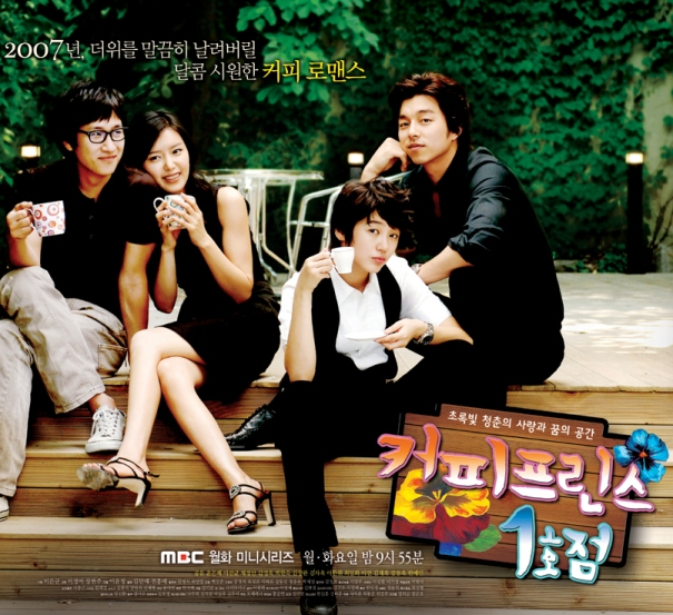 Sinopsis The 1st Shop of Coffee Prince (2007) - Serial TV Korea