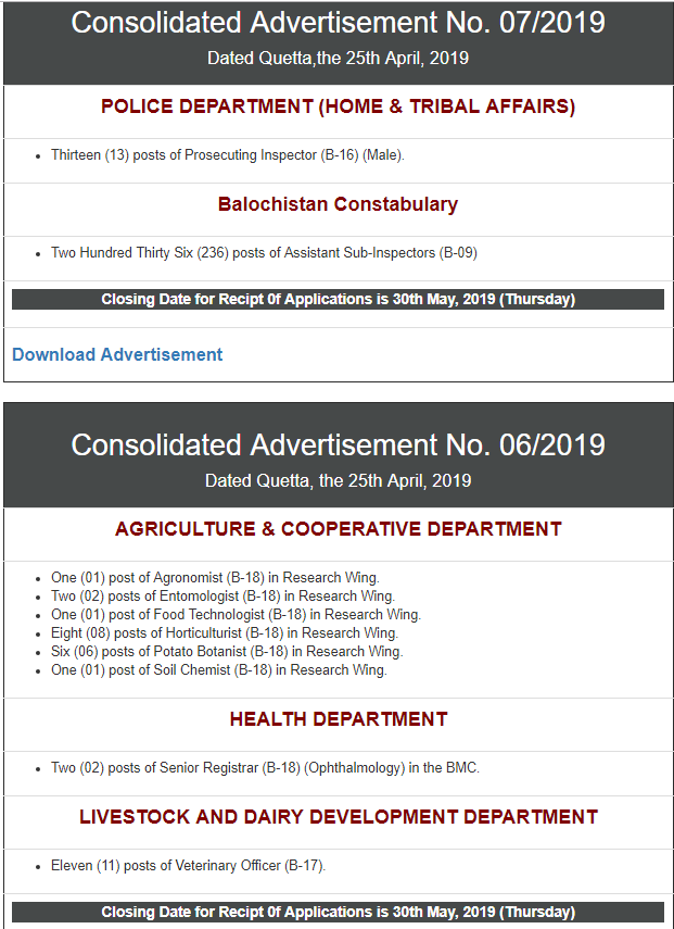 BPSC Jobs Advertisements (06/2019 and 07/2019)