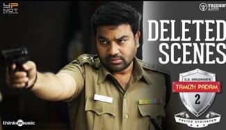 Tamizh Padam 2 Deleted Scenes – Police Athiyayam | Shiva | Iswarya Menon | Y NOT Studios