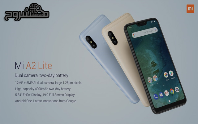 Get the great Xiaomi Mi A2 Lite phone at a great price after getting to know its full specifications
