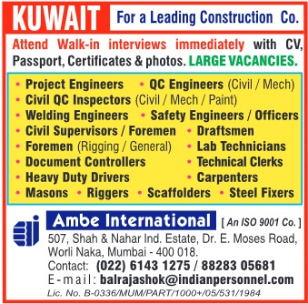 Leading construction company jobs in Kuwait