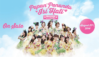 7th Single JKT48 - Kokoro no Placard