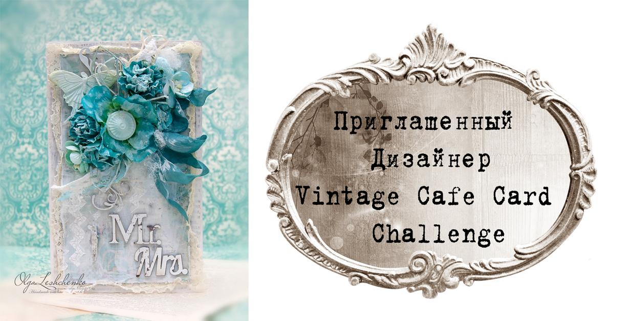 http://vintagecafecard.blogspot.com/2015/02/2_10.html