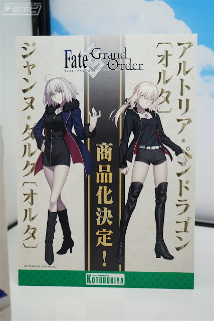 Fate/Grand Order – Saber y Ruler Alter