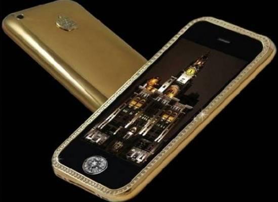 Telefon Bimbit (iPhone 3) Paling Mahal Di Dunia