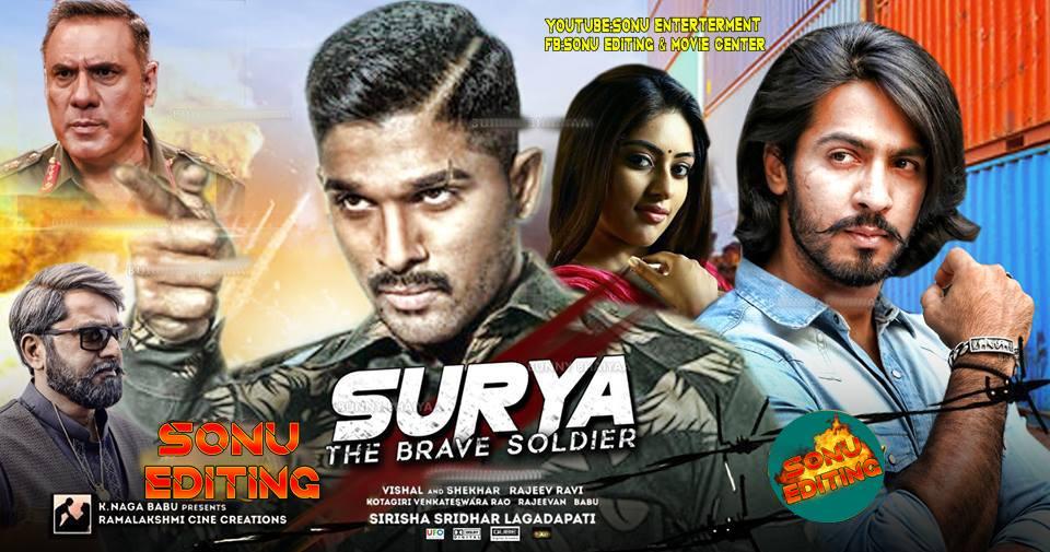 Free Download Hindi Movie Surya Hd