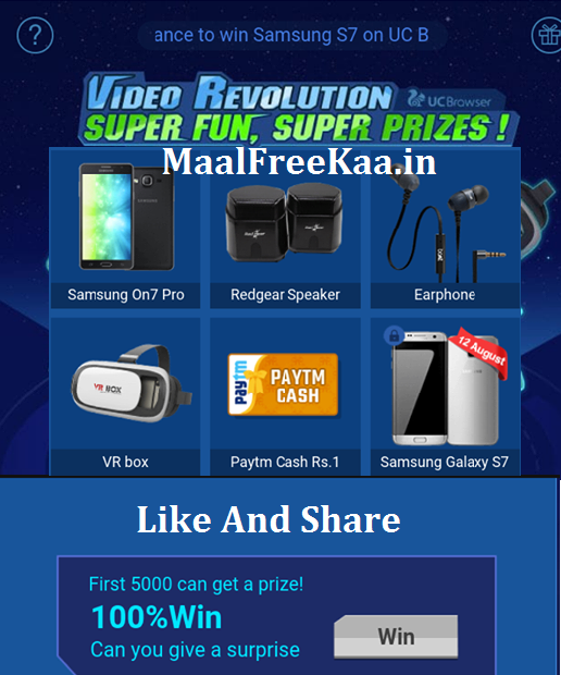 Every First 5000 User Get Free Prize - Freebie Giveaway