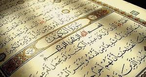 Cara Agar Anak Hafal Al-Qur'an Sebelum 7 Tahun