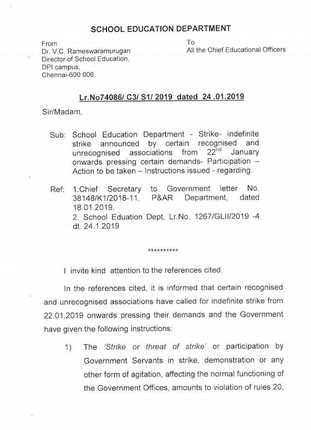 கடித எண் 1684/24.1.2019 போராட்ட நடவடிக்கைகள் குறித்து பள்ளிக் கல்வி இயக்குனர் உத்தரவு