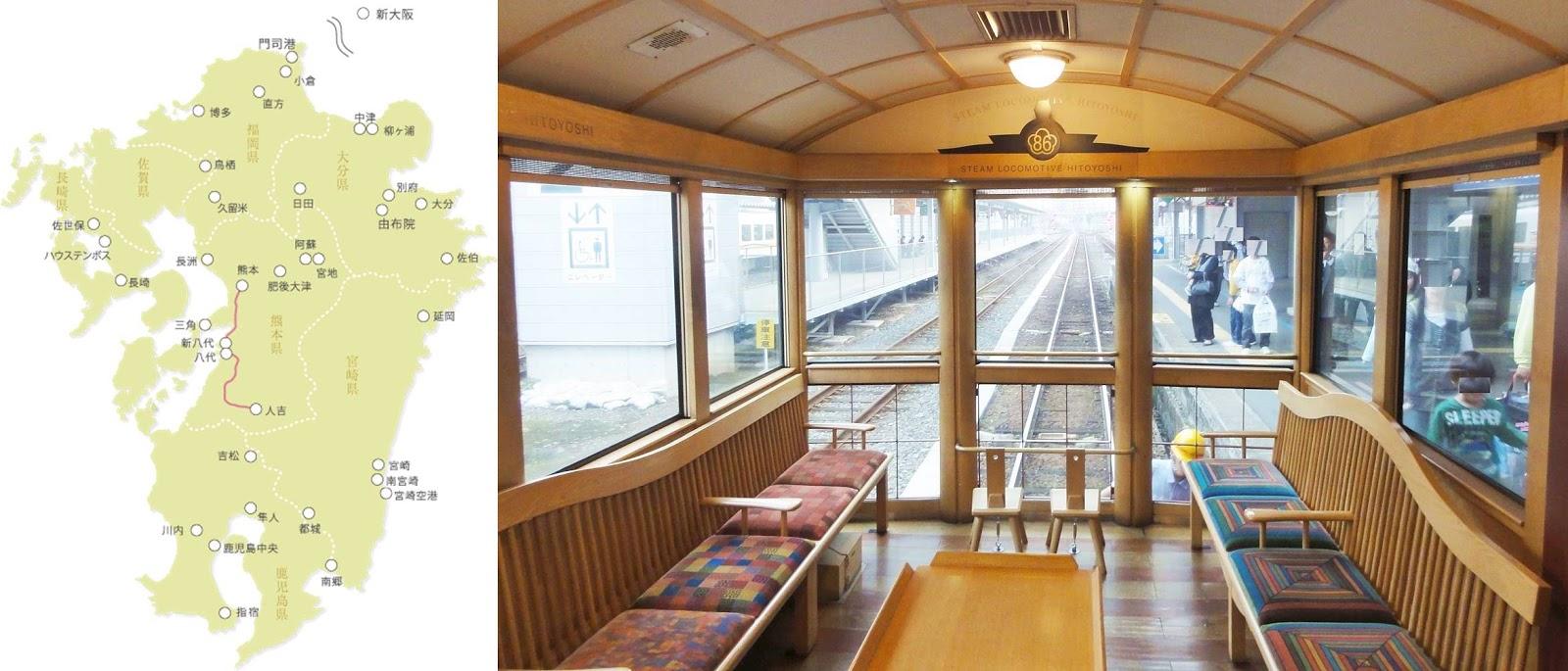九州-特色觀光列車-推薦-D&S列車-SL人吉-攻略-特色列車預訂-觀光列車-火車-JR-交通-Kyushu