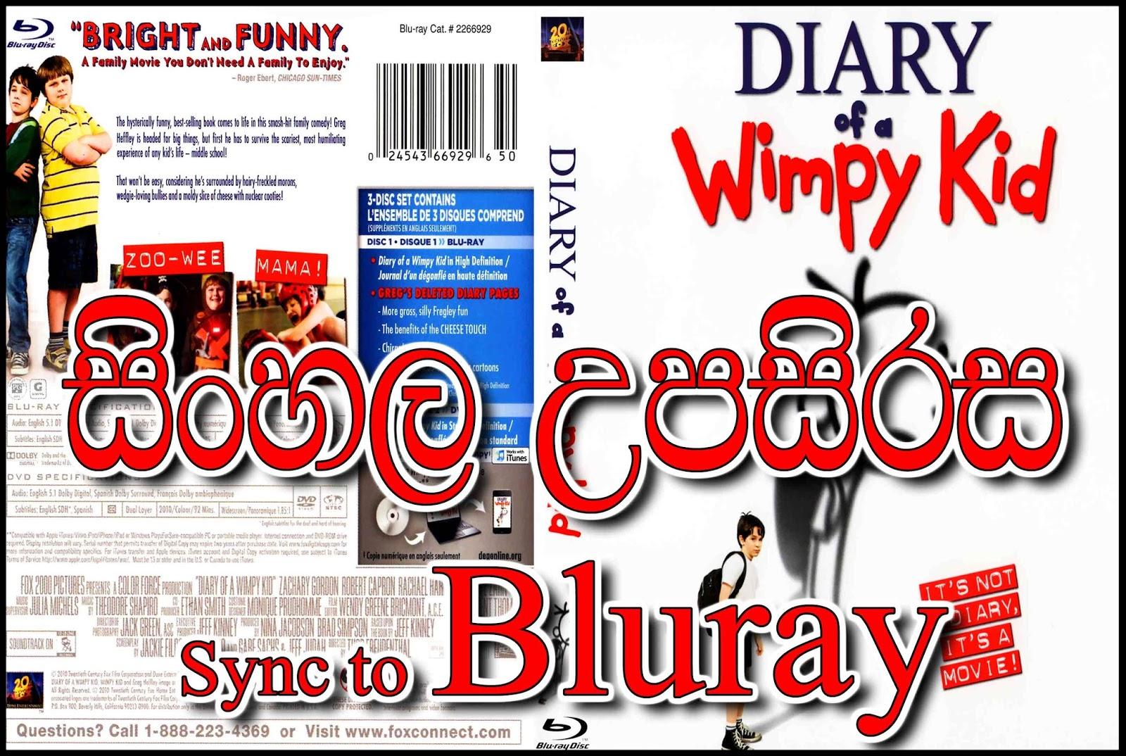 Harry Potter 1 Sinhala Dubbed Kids Movies Igenetics A