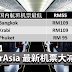 AirAsia 机票大减价!最低只需RM55!Bangkok只需RM109!