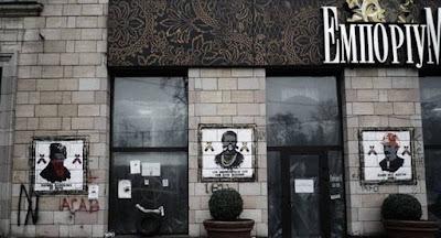 """Владельцы магазина в Киеве уничтожили граффити """"иконы революции"""""""