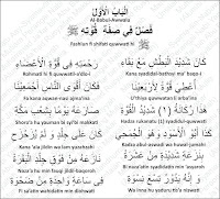 Contoh Perilaku Nabi Muhammad shallallahu 'alayhi wa sallam dalam Kehidupan Sehari-hari