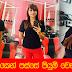 Piumi Hansamali New haircut