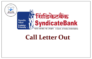 Call Letter Out