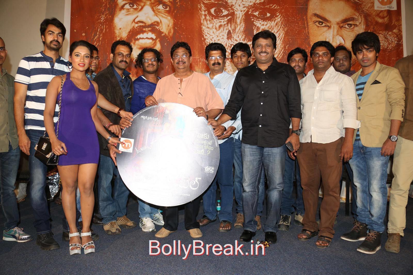 Ravi Varma-Calling Bell Film Audio Launch Stills, Lucky, Vriti Khanna,Mamatha Rahuth Hot Pics From Calling Bell Movie Audio Launch