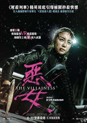 The Villainess (Ak-Nyeo) (2017) บุษบาล้างแค้น [ซับไทย]