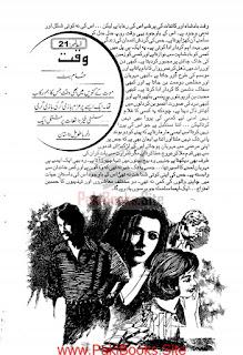 Waqt Episode 21 By Hassam Butt