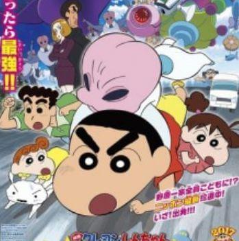 Crayon Shin-chan Movie 25: Shin-chan Shuurai! Uchuujin Shiriri Subtitle Indonesia