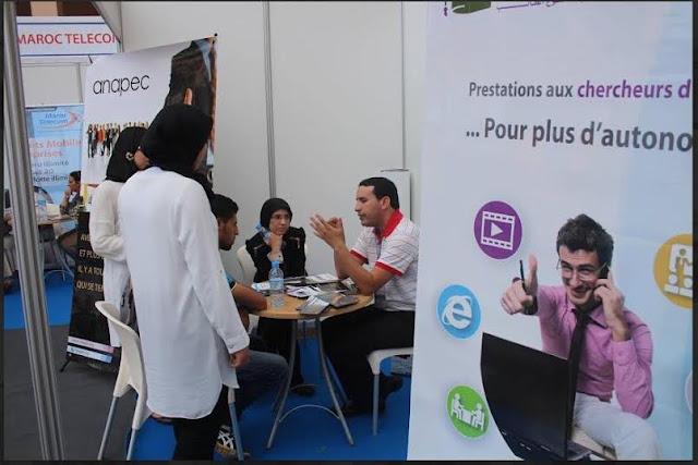 ملتقى المقاولات بكلية العلوم والتقنيات سطات يناقش مشروع المدن الذكية بالمغرب
