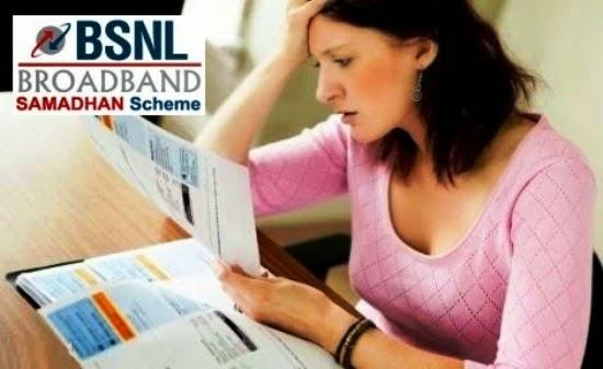 bsnl-broadband-Samadhaan-Scheme