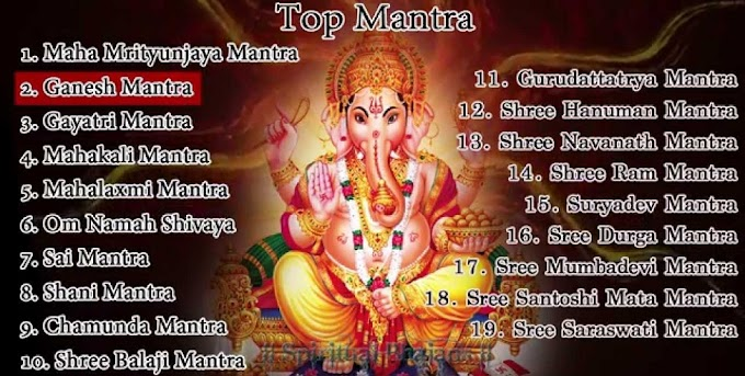 """Lord """"Ganesh"""" Mantra - in sanskrit with meaning"""