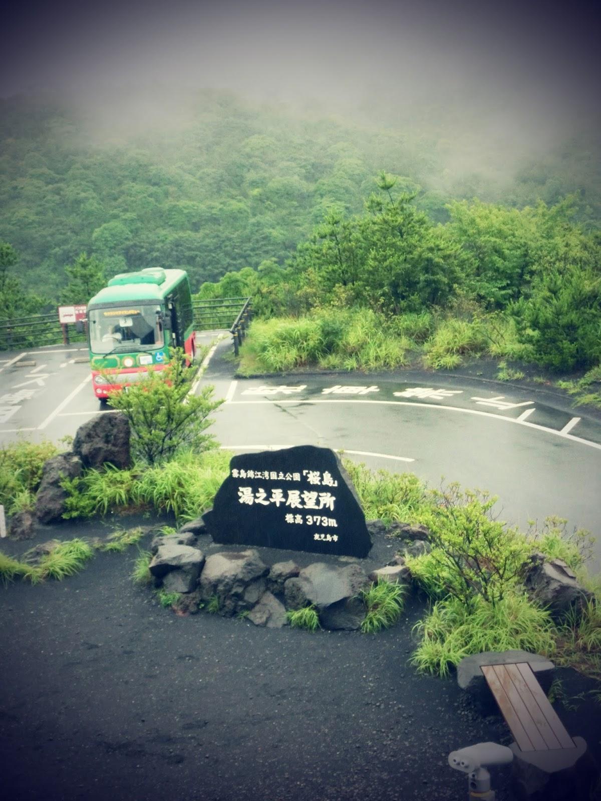 龜龜 SkyWorld: 日本九州自駕遊 - 十二天 - Day 6