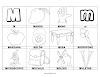 Dibujos para colorear: Palabras con M