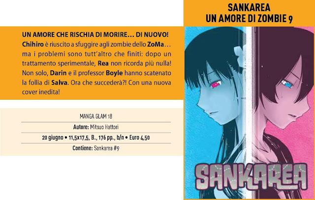 Sankarea #9
