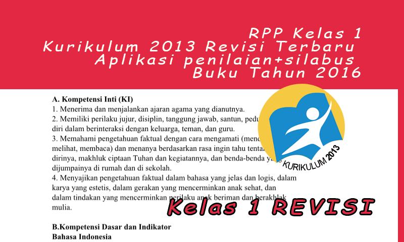 RPP Kelas 1 Kurikulum 2013 Revisi Tahun 2016