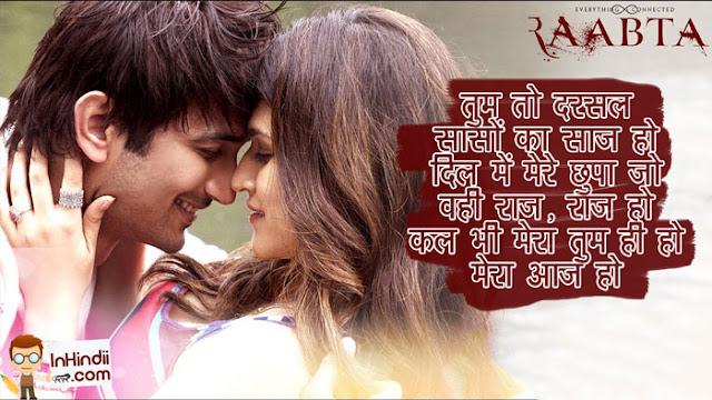"Raabta Love Quotes ""Tum Toh Darsal Saanson Ka Saaz Ho"" from the song ""Darasal"""