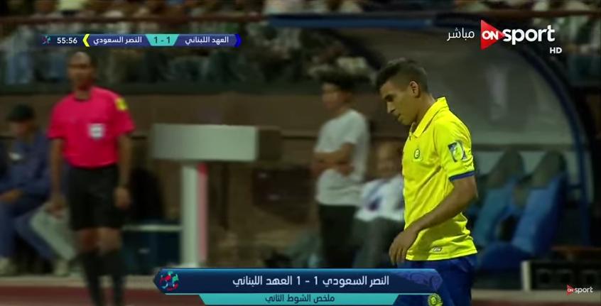 العهد والنصر البطولة العربية - مصباح نيوز