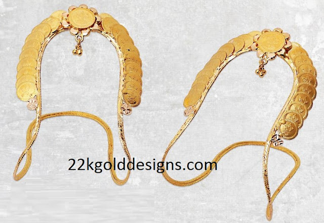 Baby Arm Vanki designs in gold