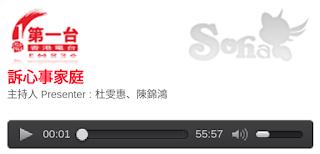 節目推介 : 香港電台第一台《訴心事家庭》-  創新服務模式 - 到校學前康復服務