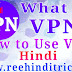 VPN kya hai or VPN use kaise kare