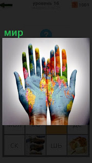 На обеих руках человека нарисована карта мира