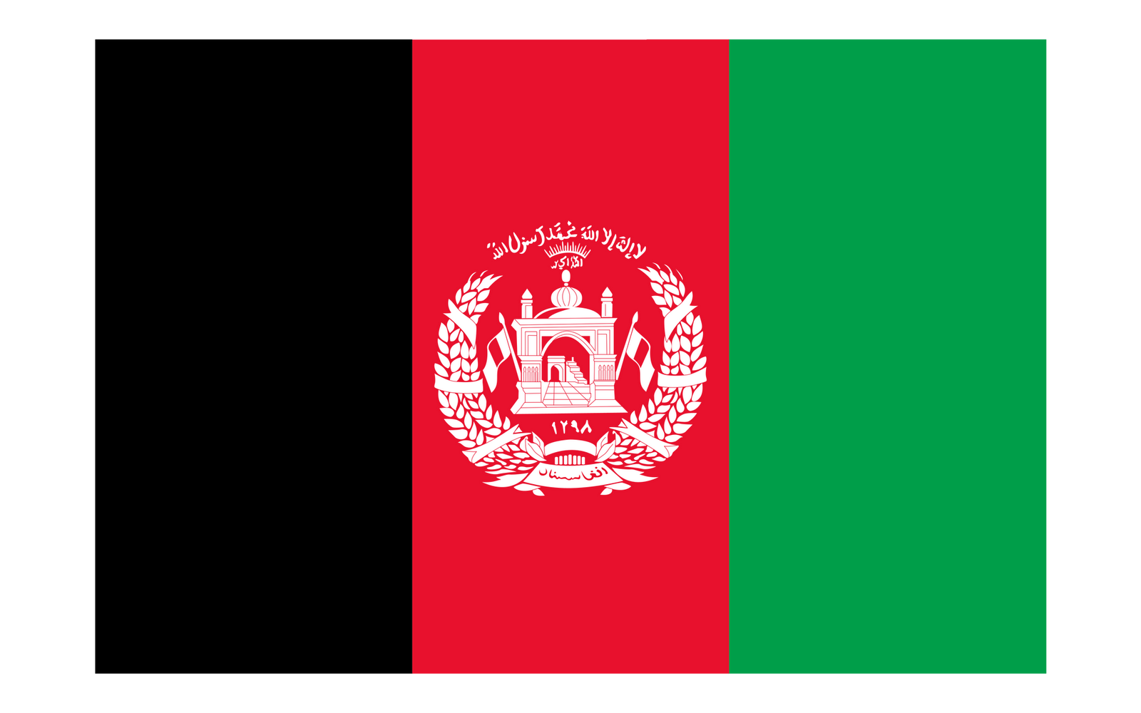 World Flags: Afghanistan Flag hd Wallpaper