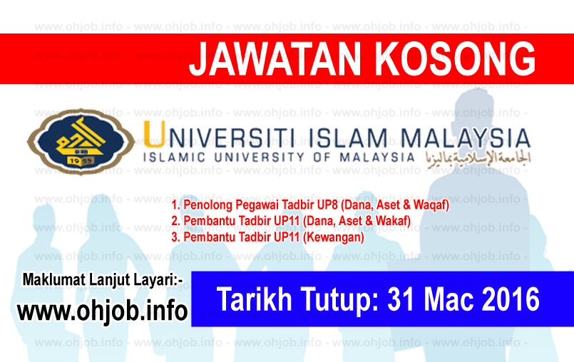 Jawatan Kerja Kosong Universiti Islam Malaysia (UIM) logo www.ohjob.info mac 2016